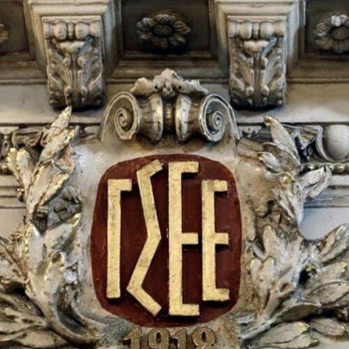 Εργατικό Κέντρο Βέροιας: Διευκρινήσεις για την ετήσια άδεια των εργαζομένων - Υπολογισμός με online εφαρμογή