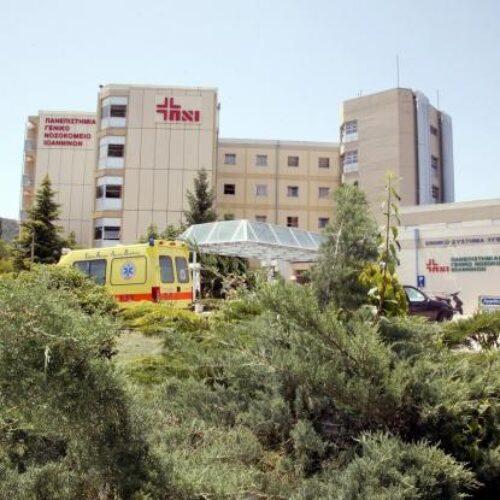 Ιωάννινα - κορωνοϊός:  Στο Πανεπιστημιακό Νοσοκομείο πενταμελής οικογένεια Σέρβων