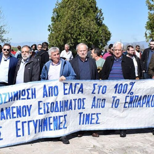 """Ο Αγροτικός Σύλλογος Νάουσας """"Μαρίνος Αντύπας"""" καλεί τους αγρότες στο συλλαλητήριο ενάντια στο νομοσχέδιο - τερατούργημα"""