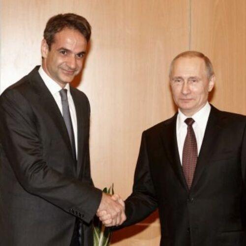 Με Πούτιν επικοινώνησε ο Πρωθυπουργός: Αγία Σοφία και Ελληνοτουρκικά η ατζέντα
