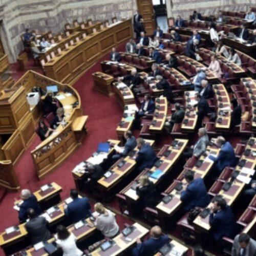 Ψηφίστηκε κατά πλειοψηφία στη Βουλή το νομοσχέδιο κατά των διαδηλώσεων