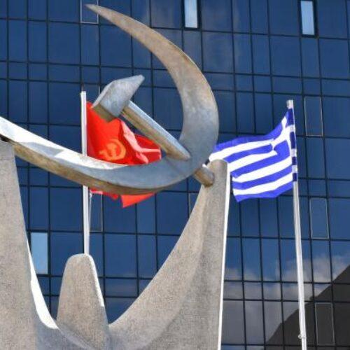 ΚΚΕ: Να αποσυρθεί τώρα το κατάπτυστο νομοσχέδιο  για τις διαδηλώσεις