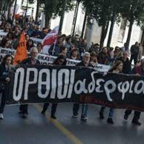 """""""Πέντε άπλα βήματα για να διαλύσεις μια διαδήλωση - Ένα χουντικό reunion που θα γράψει ιστορία!!!"""" γράφει ο Λάζαρος Κουμπουλίδης"""