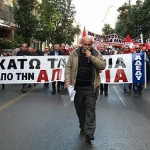 """ΑΔΕΔΥ: Στάση εργασίας κατά νόμου για διαδηλώσεις - """"Η κυβέρνηση δυναμώνει την καταστολή"""""""