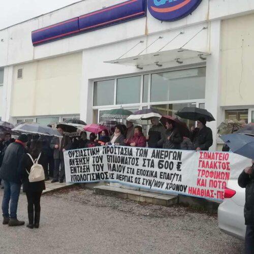 """Συνδικάτο Γάλακτος: """"Ο οργανωμένη παρέμβασή μας και του ΕΚΝ έφερε αποτελέσματα"""""""