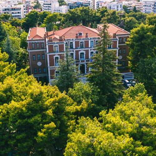 Θεσσαλονίκη: Δωρεάν συναυλίες στους κήπους της Βίλας Αλλατίνη