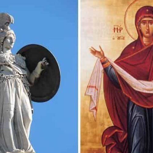 """""""Θεά Αθηνά και Παναγία: Βίοι παράλληλοι;"""" γράφει ο Ηλίας Γιαννακόπουλος"""