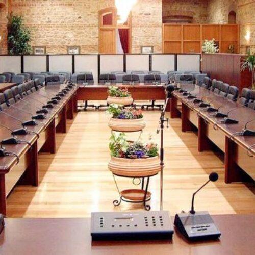 Συνεδριάζει -δια τηλεδιάσκεψης- το Δημοτικό Συμβούλιο Βέροιας - Τα 38 θέματα ημερήσιας διάταξης
