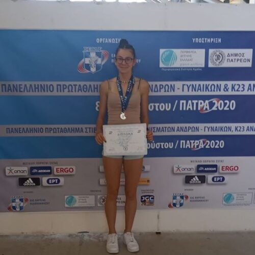 Οι βεροιώτισσες αθλήτριες, Ελένη Ιωαννίδου  και Δήμητρα Μποχώρη κέρδισαν αντίστοιχα δύο και ένα μετάλλια