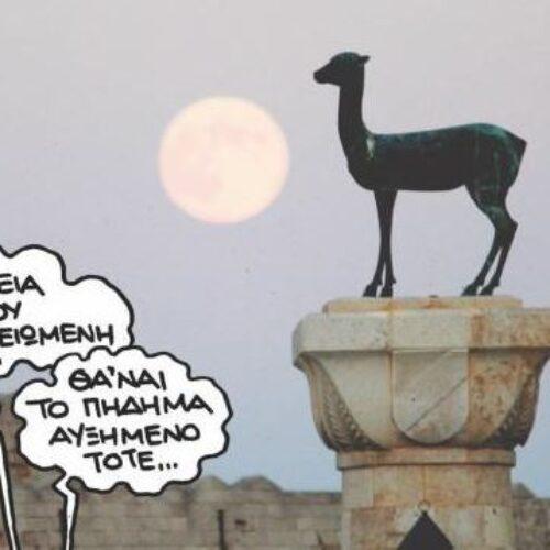 """""""Υπάρχει κόκκινη γραμμή;"""" γράφει ο Σταύρος Χριστακόπουλος"""