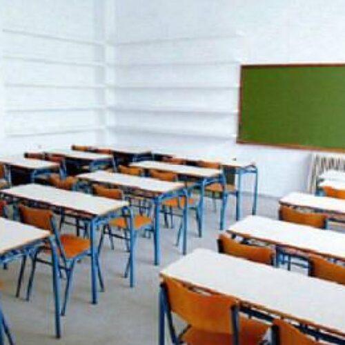 Το ΚΚΕ για την αναστολή λειτουργίας Δημοτικών Σχολείων, Νηπιαγωγείων και Ειδικών Σχολείων στην Περιφέρεια Κ. Μακεδονίας