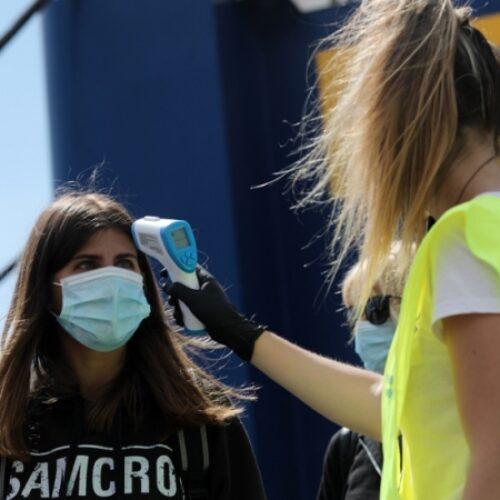 ΕΟΔΥ: 259 κρούσματα σήμερα 27/8 στην Ελλάδα – Η κατανομή τους στη χώρα μας - 7 στην Ημαθία