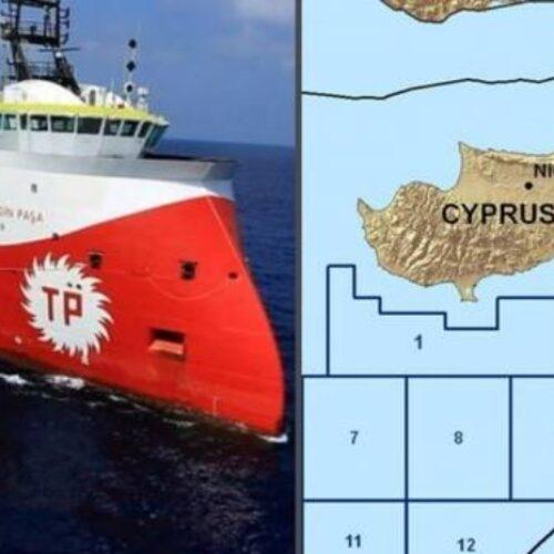 """""""Η Κύπρος δεν κείται μακράν"""" - Νέα πρωτοβουλία, οι 81 που υπογράφουν"""