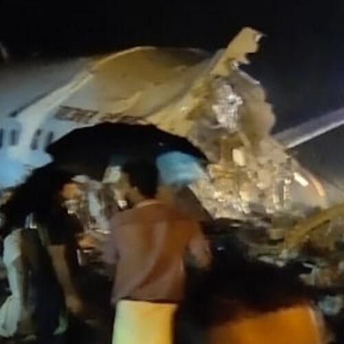 Συντριβή αεροσκάφους με 191 επιβάτες σε αεροδρόμιο στην Ινδία - Τουλάχιστον 14 οι νεκροί