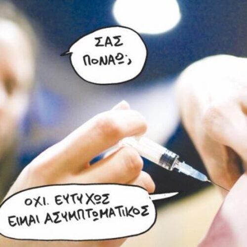 """""""Κορωνοϊός: Πώς θα εμβολιαστούν 7 δισ. άνθρωποι;"""" γράφει η Υπατία Κοκκινάκη"""