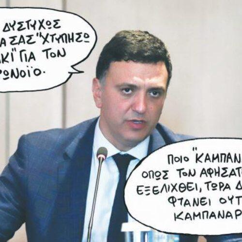 """""""Χωρίς στρατηγική για την πανδημία"""" γράφει ο Σταύρος Χριστακόπουλος"""