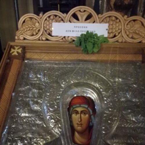 """""""Δεν φιλώ, προσκυνώ"""": Μήνυμα προς τους πιστούς για τον κορωνοϊό σε εκκλησία του Πηλίου"""