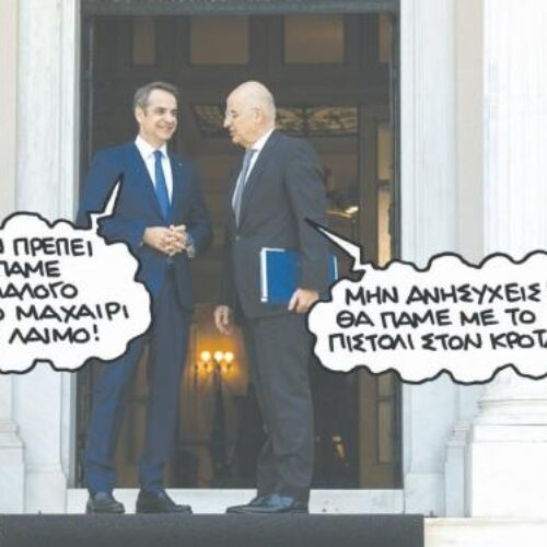 Με το πιστόλι στον κρόταφο - Ελληνοτουρκικός διάλογος για το σύνολο των τουρκικών απαιτήσεων