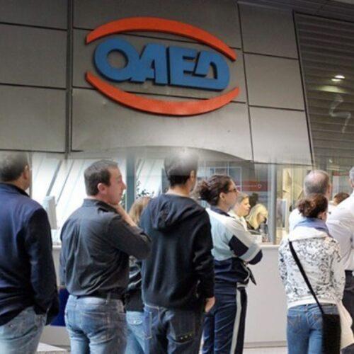 Δύο νέα προγράμματα του ΟΑΕΔ για 11.800 ανέργους