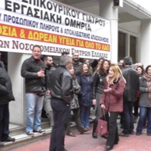 ΚΚΕ: Η κυβέρνηση να απαντήσει στην καταγγελία  των Νοσοκομειακών Γιατρών  για την αποσιώπηση κρουσμάτων  covid-19