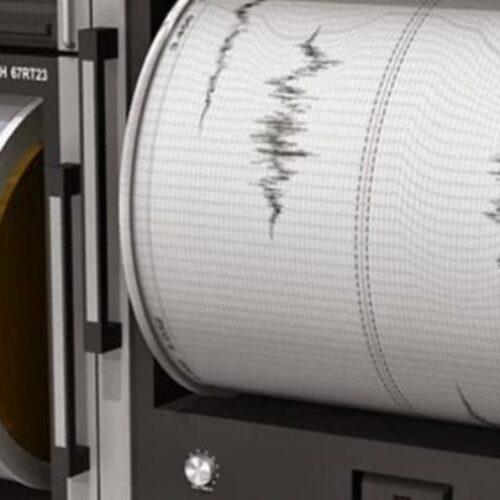 Σεισμός 3,5 Ρίχτερ στην περιοχή της Βέροιας