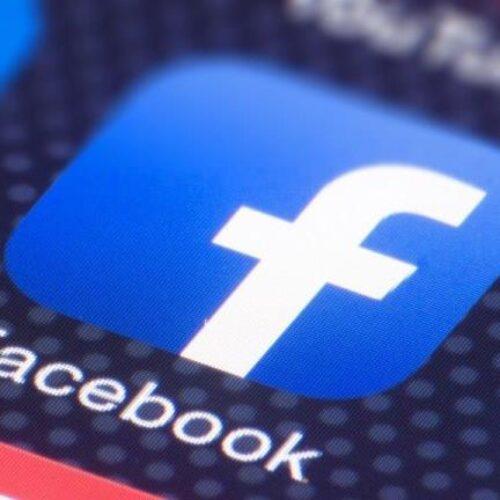 Τρεις νεκροί εξαιτίας μιας ανάρτησης στο facebook (video) - Θεωρήθηκε πως προσέβαλε τον προφήτη Μωάμεθ