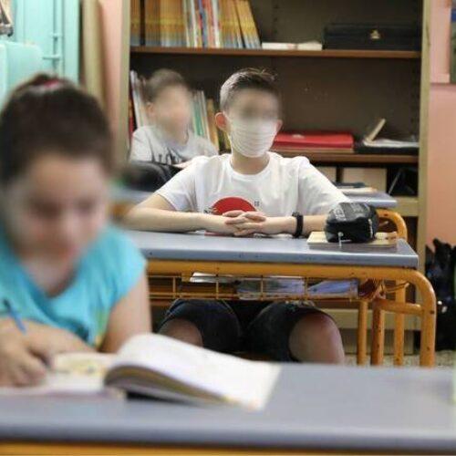 """""""Μάσκες στα σχολεία"""" γράφει η Ειρήνη Δασκιωτάκη"""