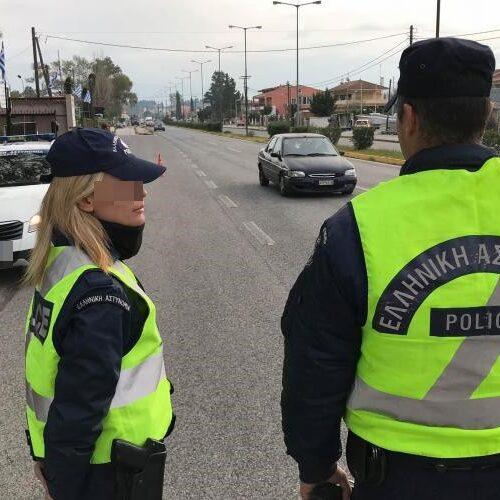 Αυξημένα μέτρα τροχαίας σε όλη την επικράτεια λαμβάνει η Ελληνική Αστυνομία, ενόψει του εορτασμού του Δεκαπενταύγουστου