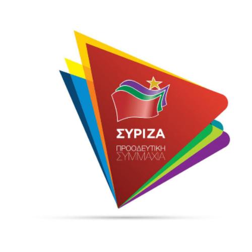 """ΣΥΡΙΖΑ Ημαθίας: """"Διορισμοί κομματικών διευθυντών εκπαίδευσης"""""""