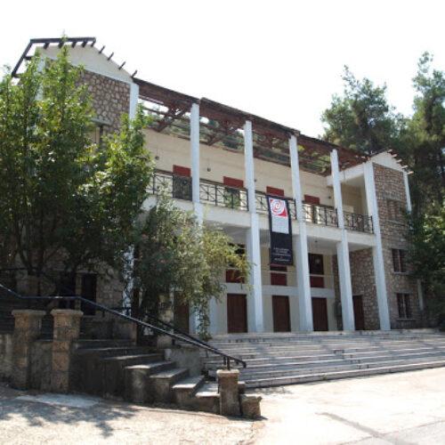 ΚΕΠΑ Δήμου Βέροιας: Ακυρώνεται η εκδήλωση με τους Vamos Ensemble και την Ιωάννα Φόρτη