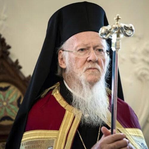 Οικουμενικός Πατριάρχης Βαρθολομαίος: Ο κορωνοϊός δεν μεταδίδεται με τη θεία κοινωνία