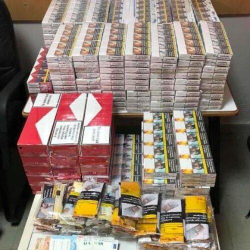 Πέλλα: Συνελήφθη ένα άτομο για λαθρεμπόριο τσιγάρων και καπνού -  Κατασχέθηκαν 1.060 πακέτα λαθραίων τσιγάρων