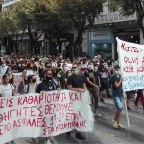 Θεσσαλονίκη - Συντονιστικό Μαθητών: Η συνέχεια των αγωνιστικών κινητοποιήσεων