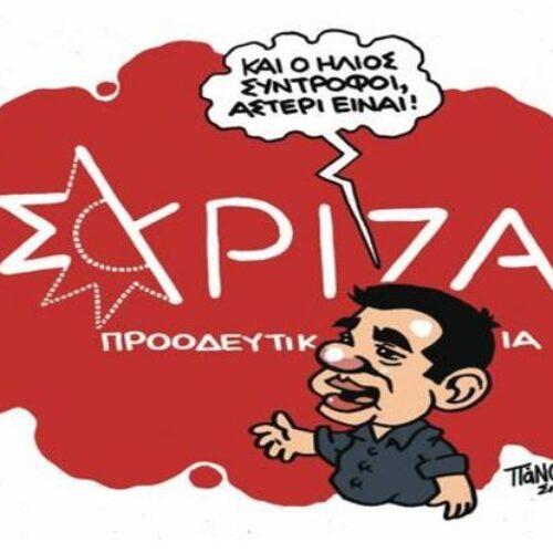 """""""Ανανέωση και επικράτηση Τσίπρα"""" γράφει η Μαρία Μητσοπούλου"""