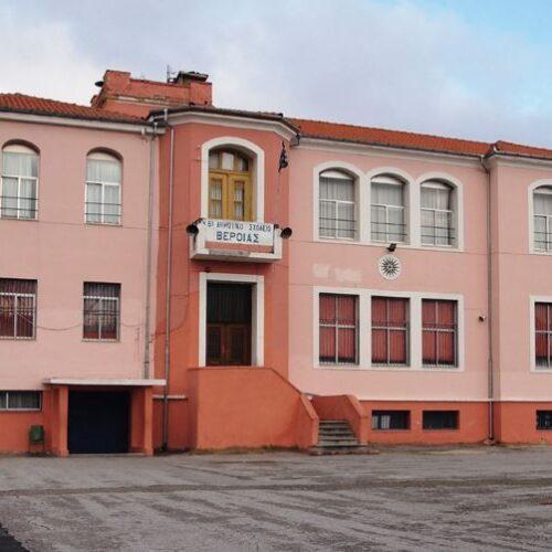 Ο Δήμος Βέροιας για τη λειτουργία των σχολείων - Ζητάμε από την Υπουργό Παιδείας να εξετάσει το ενδεχόμενο διακοπής τους