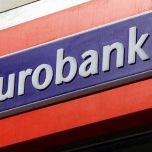 "Eurobank: Κέρδη 317 εκατ. ευρώ τους τελευταίους 15 μήνες, αλλά προχωρά σε ""εθελούσιες"" απολύσεις"