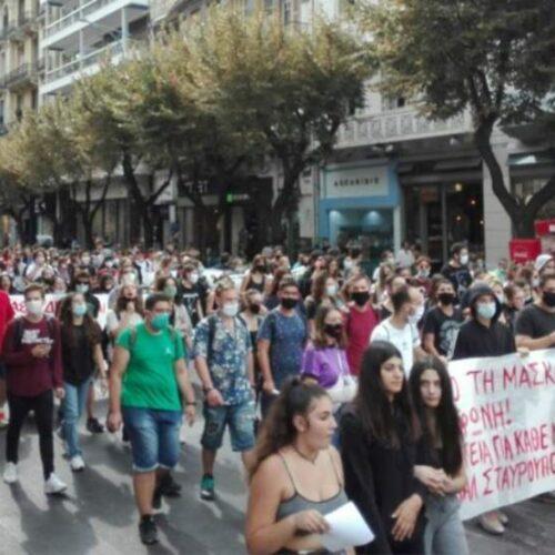 Συντονιστικό μαθητών: Μεγάλη μαθητική πορεία στο κέντρο της Θεσσαλονίκης