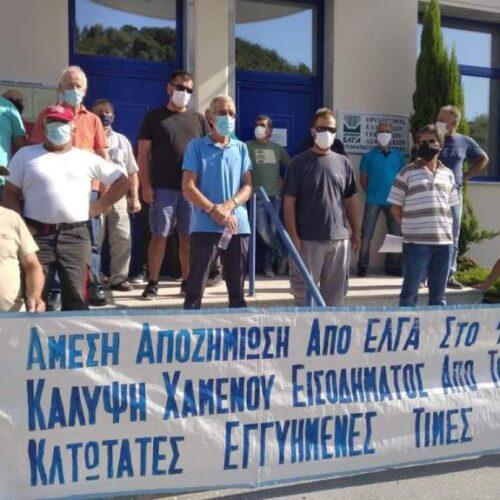 Παράσταση διαμαρτυρίας στο υποκατάστημα του ΕΛΓΑ στη Βέροια