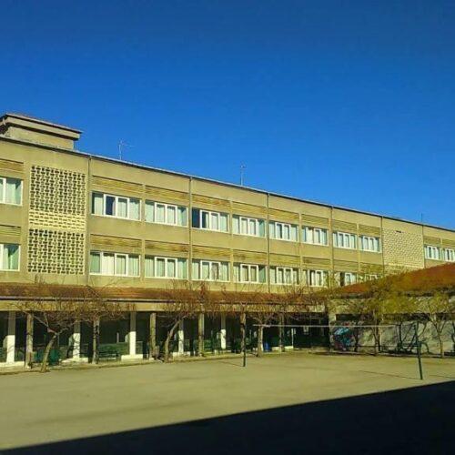Κατάληψη στο ΕΠΑΛ Νάουσας - Τα αιτήματα των μαθητών