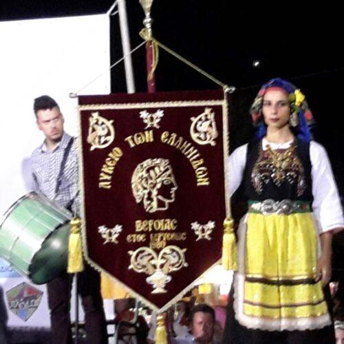 Λύκειο Ελληνίδων Βέροιας: Επαναληπτική Τακτική Γενική Συνέλευση Αρχαιρεσιών, Κυριακή 6 Σεπτεμβρίου