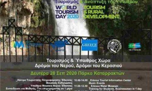Έδεσσα: Εορτασμός Παγκόσμιας Ημέρας Τουρισμού