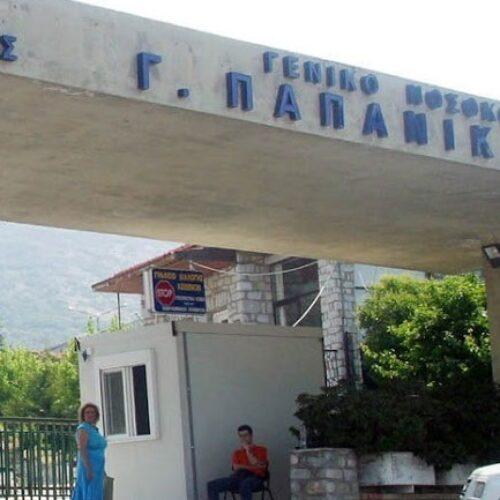 Θεσσαλονίκη - Κορωνοϊός: Μάχη στην εντατική δίνει 39χρονος