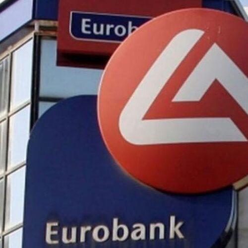 Eurobank: Καθαρά κέρδη 176 εκατ. ευρώ το α' εξάμηνο!