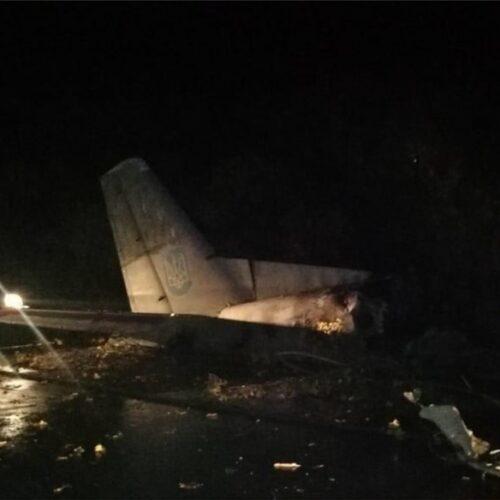 Τραγωδία στην Ουκρανία: Συνετρίβη αεροσκάφος, τουλάχιστον 25 νεκροί - Επέβαιναν 28 πιλότοι της πολεμικής αεροπορίας