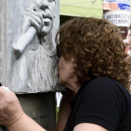 """Πορεία μνήμης στο Κερατσίνι για τον Παύλο Φύσσα: """"Μόνη δικαίωση η συνολική καταδίκη"""""""