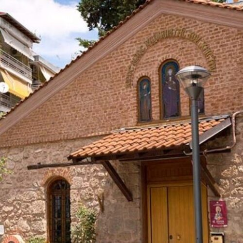 Βέροια: Αγρυπνία στο Ναό της Υπαπαντής του Χριστού, Κυριακή 13 Σεπτεμβρίου