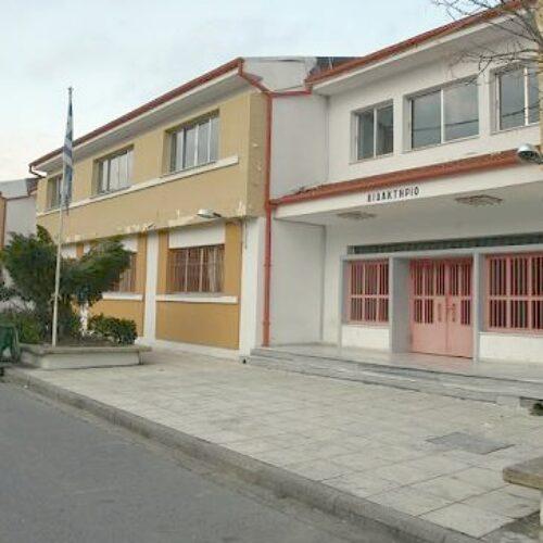 Ερώτηση Βουλευτών του ΚΚΕ για τη μη έγκριση Ολιγομελών Τμημάτων στην Ημαθία