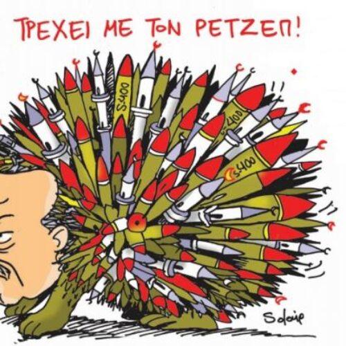 """Η Τουρκία, οι """"μεγάλοι"""" και οι... μικρομέγαλοι - Δεν έχει """"καθαρίσει"""" ακόμη η τελική στάση των ισχυρών έναντι του Ερντογάν"""