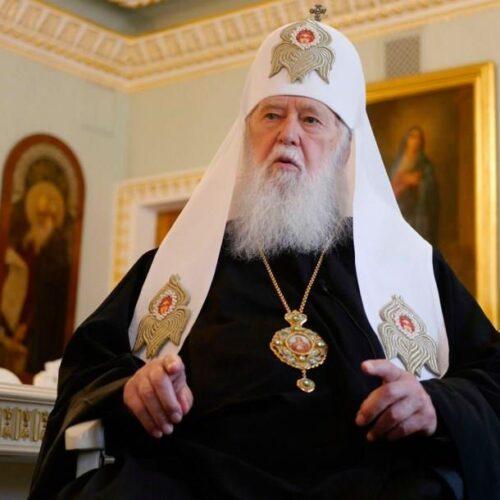 Ουκρανία: Θετικός στον κορωνοϊό ο πατριάρχης Φιλάρετος - Νοσηλεύεται στο νοσοκομείο