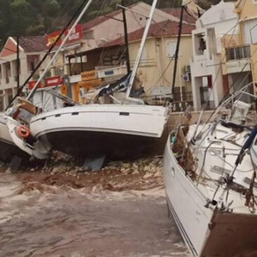 Iανός: Στο μάτι του κυκλώνα Κεφαλονιά, Ζάκυνθος και Ιθάκη